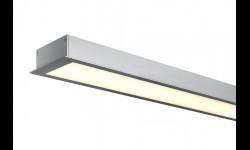 Встраиваемый светильник VS.8832 - 6990р.компл.